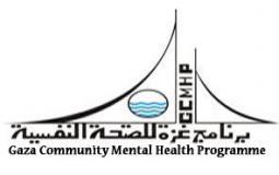 GazaProgram
