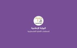 المركز الفلسطيني شعار