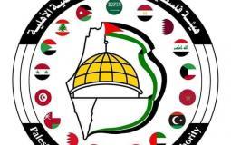 شعار الجمعية.jpg