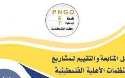 pngo1558.JPG