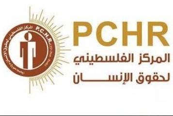 PCHR1.jpg
